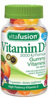 Vitafusion Vitamin D Size 75ct