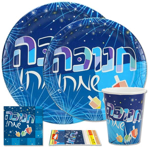 Chanukah Spirit Premium Heavyweight Dinner Paper Plates 10.25""