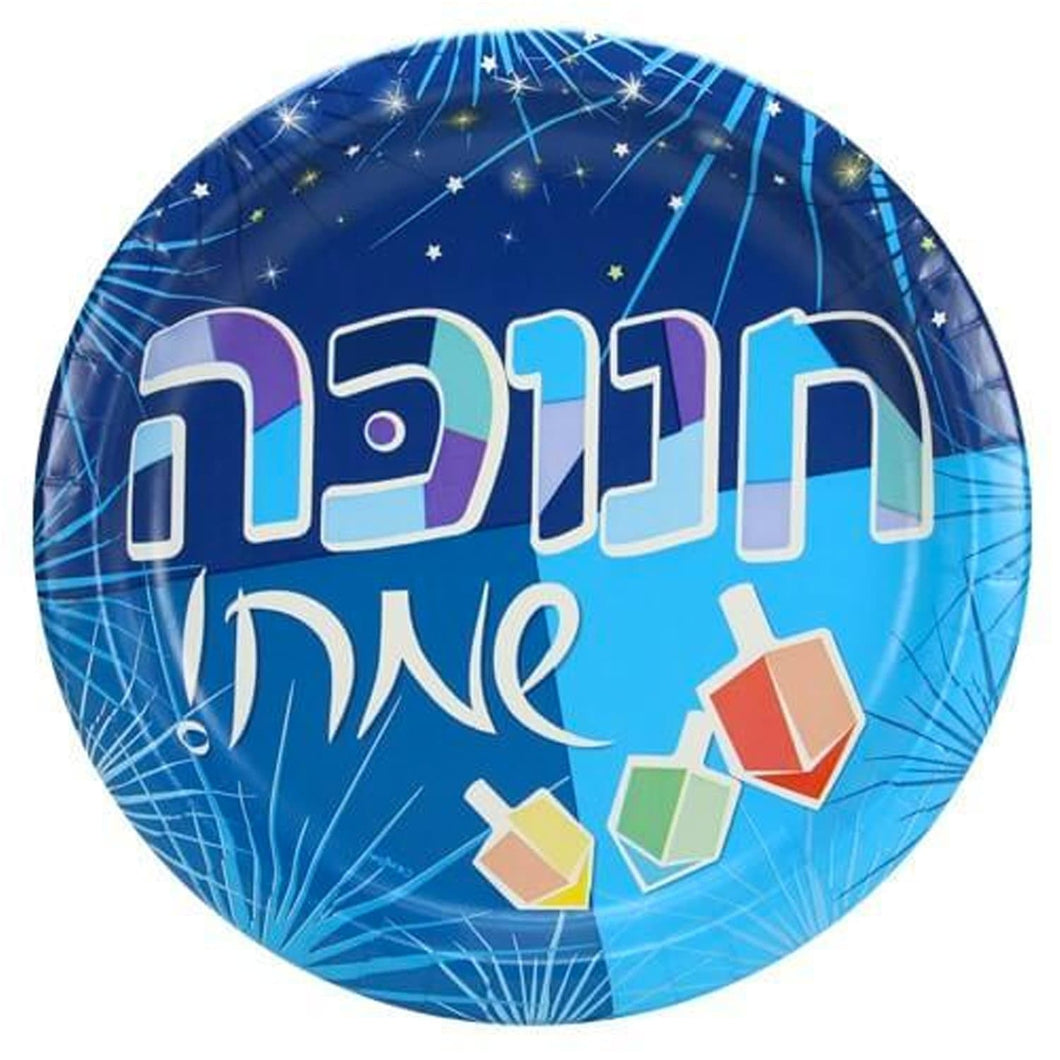 Chanukah Spirit Premium Heavyweight Dinner Paper Plates 10.25