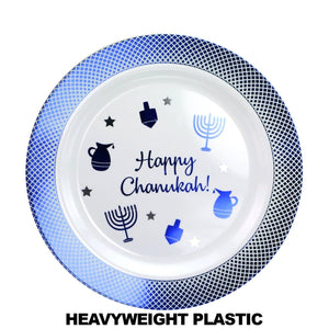 Happy Chanukah Heavyweight Blue Plastic Plate 7""