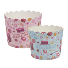 Simcha Collection Blue Bday Small Baking Cups 20Ct