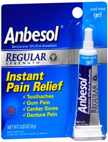 Anbesol Gel, Regular Strength, 0.25 oz - PlanetRx