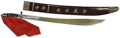 Chrome Wushu Broadsword with Wood Scabbard Kung Fu Sword - Sedroc Sports