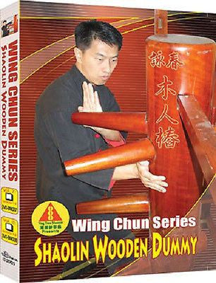 Wing Chun Wooden Dummy Techniques Training DVD Set 5-8 - Sedroc Sports