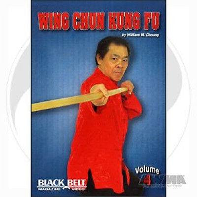 Wing Chun Kung Fu Techniques Training DVD Dragon Pole Butterfly Sword Volume 4