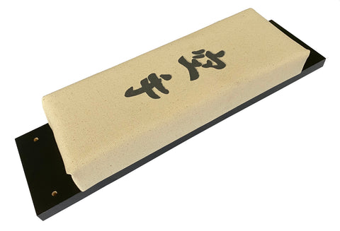 Sedroc Makiwara Punching Board Pad