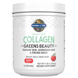 Grass Fed Collagen Greens Beauty