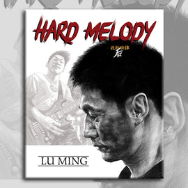 HARD MELODY by Lu Ming