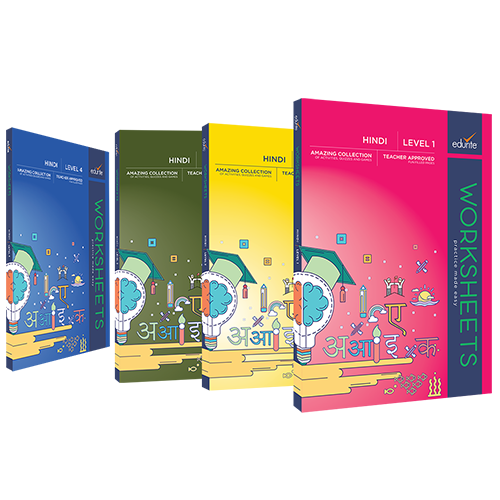Edurite Learn Hindi Master Pack (4 Book Combo, Ideal for Ages 4 - 12)