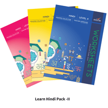 Load image into Gallery viewer, Edurite Learn Hindi Pack for Kids- II  Combo Worksheets(Ideal for Age 5-10)
