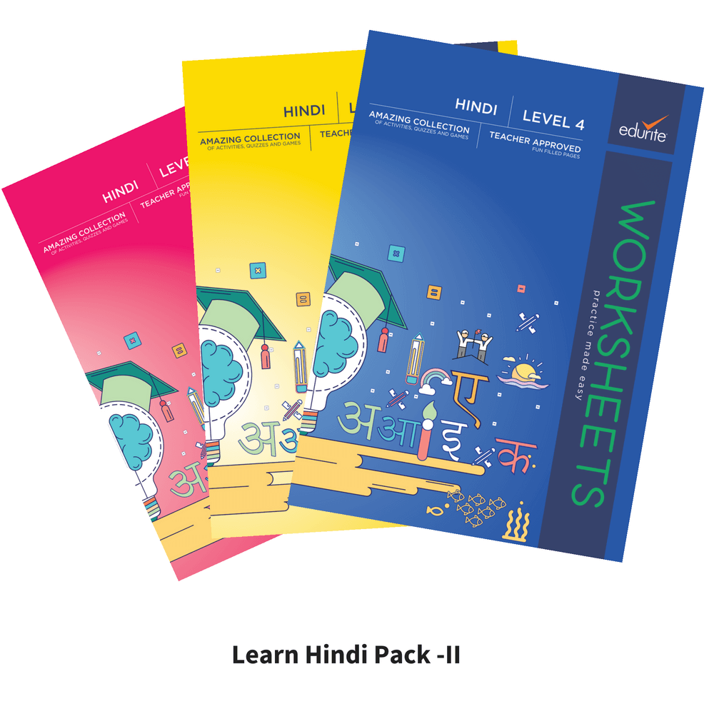Edurite Learn Hindi Pack for Kids- II  Combo Worksheets(Ideal for Age 5-10)