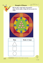 Load image into Gallery viewer, Edurite Class 2 Super Combo Worksheets- (Maths, English, Environmental Science and Hindi Worksheets All in One)