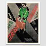 Russian Movie The Green Alley 1929 Art Poster Print *REMASTERED*