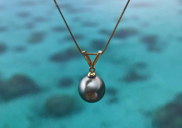 Tahitian Pearl 18kt Yellow Gold Victory Pendant