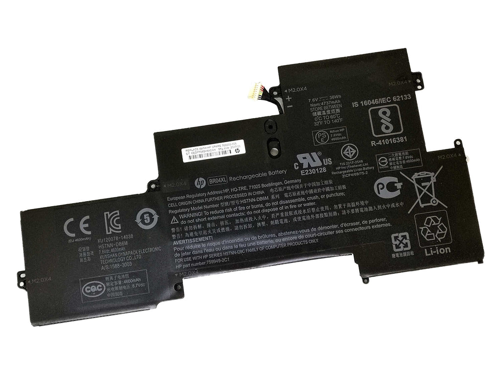 Battery Notebook HP EliteBook Folio 1020 G1 Series BR04XL