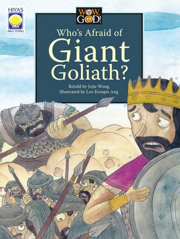 Wow, God: Who's Afraid of Giant Goliath?