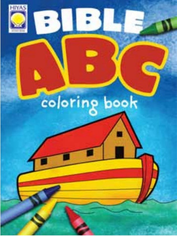 Bible ABC Coloring Book