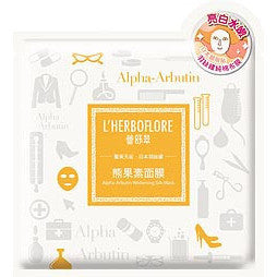 Alpha-Arbutin Whitening Silk Mask