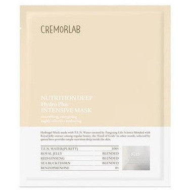 Nutrition Deep Hydro Plus Intensive Mask