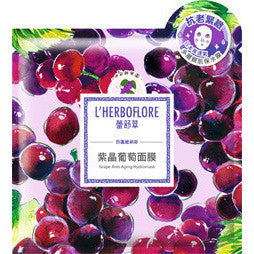 Grape Anti-Aging Hydromask