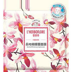 Orchid Whitening Hydromask - L'HERBOFLORE | BEAUTIFIIX