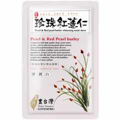 Pearl & Red Pearl Barkley Whitening Mask Sheet - LOVEMORE | BEAUTIFIIX