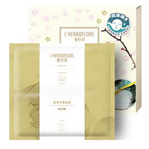 Royal Bird's Nest Nourishing Mask