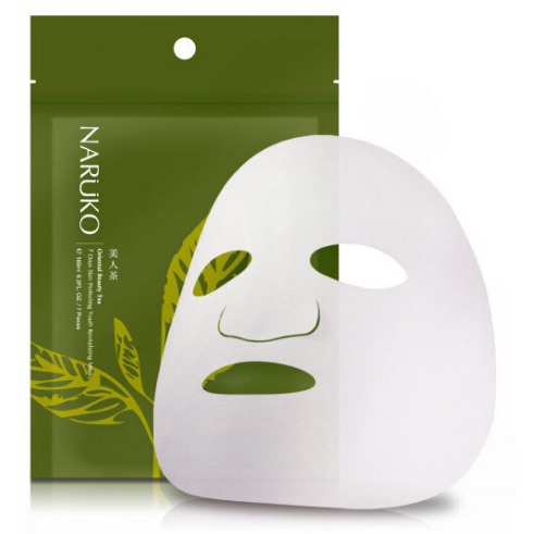 Oriental Beauty Tea 7 Days Skin Perfecting Youth Revitalizing Mask