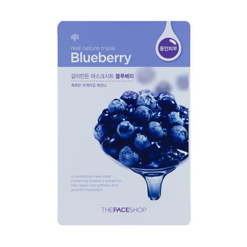 Blueberry Real Nature Mask