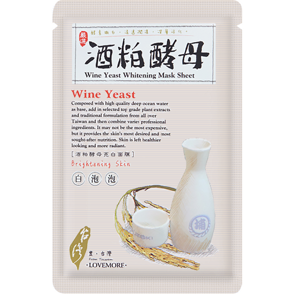 Wine Yeast Whitening Mask Sheet