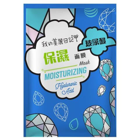 Hyaluronic Moisturizing Acid Mask