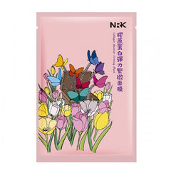 Collagen Booster Firming Mask - NARUKO | BEAUTIFIIX