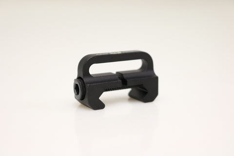 "LOW PROFILE 1"" SLING MOUNT"