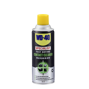 WD-40® Specialist™ Fast Drying Contact Cleaner