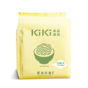 KiKi Noodles Aromatic Scallion - Single Pack (of 5)
