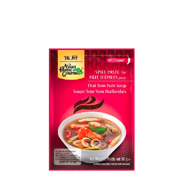 Punggol - Asian Home Gourmet Spice Pastes Assorted 50g