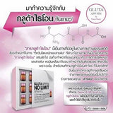 GLUTA APPFiN NO LIMIT Whitening Glutathione No Injection + Tracking - Asia Skin