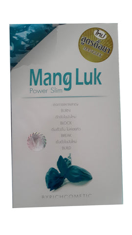 Mang Luk Power Slim Fast Weight Loss Herbal Dietary Supplement - Asia Skin