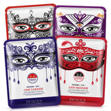 Bioaqua skin care 4 colours facial Moisture Whitening Face Mask - Asia Skin