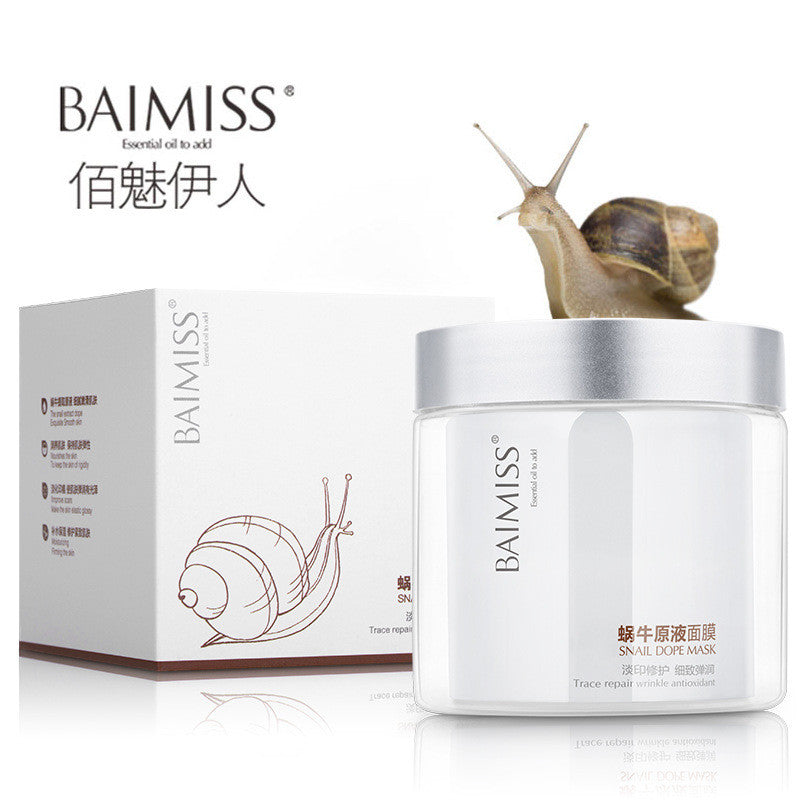 Snail concentrate hydrating whitening moisturizing Cream - Asia Skin