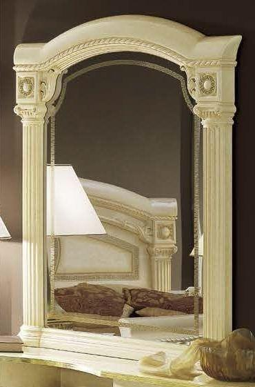 Aida Italian Mirror - ImagineX Furniture & Interiors