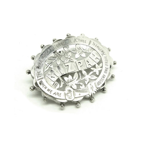 Antique Victorian Silver Round Engraved Brooch