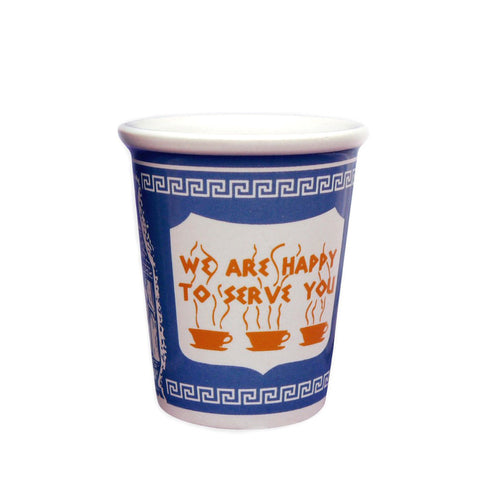 """We Are Happy To Serve You"" Espresso Cup (3oz) - MeMe Antenna"