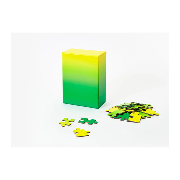 Gradient Puzzle Small - Green/Yellow - MeMe Antenna