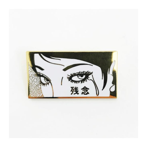 Enamel Pin : Strike Gently - Eyes (Gold Variant) - MeMe Antenna