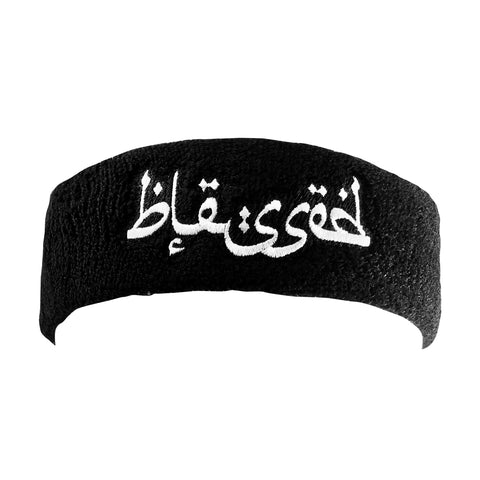 "Headband ""Blessed"" (BLK)"