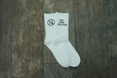 Word Play Socks - 3PK (available in white or black)
