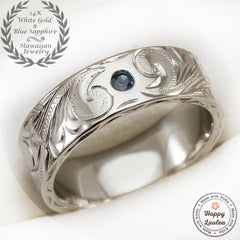 14K White Gold Wedding Ring Hand Engraved Hawaiian Heritage Design with Blue Sapphire Setting - 8x2mm, Flat Shape, Standard Fitment