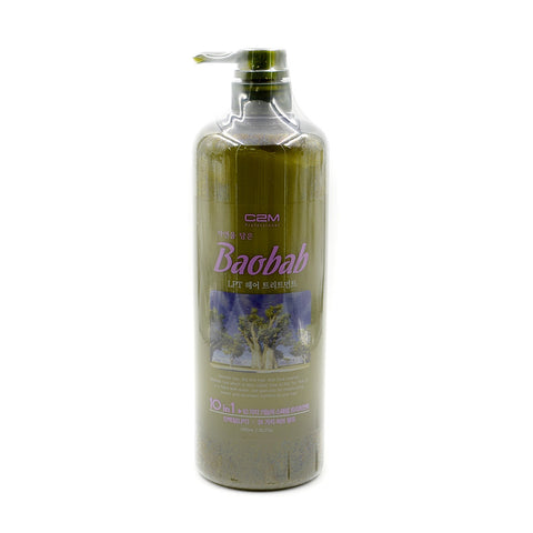 C2M Professional Baobab Hair Treatment (1000ml) | Blue Scandal