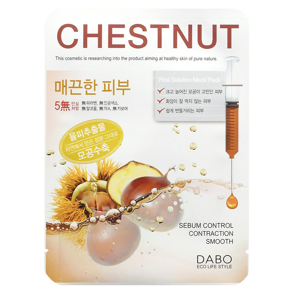 Dabo Chestnut Oil Control Sheet Mask (10 Sheet Pack) | Blue Scandal